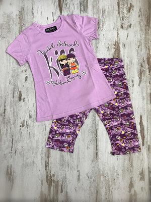 DICE Kiss pyjama Lilac