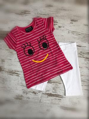 DICE Smile pyjama Fuchsia