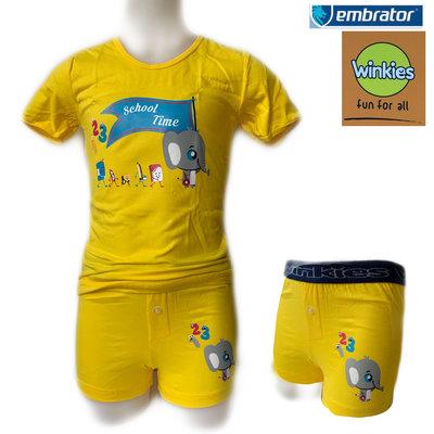 Embrator Jongens ondergoed set t-shirt+boxer School Time geel